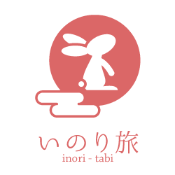 いのり旅 〜inori-tabi〜